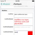 Add support for multiline TextInput