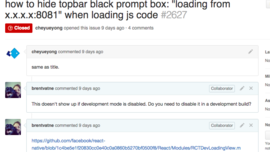 "How to hide topbar black prompt box: ""loading from x.x.x.x:8081"""