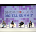 What's Next in Digital Retail