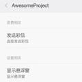 [簡] React Native for Android 入門老虎