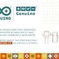 [繁] Arduino IDE1.6.6 新鮮出爐,功能更強大