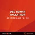 DBS Taiwan Hackathon