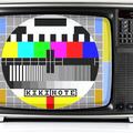 [簡] 進去客廳!智慧型電視使用者經驗設計初探