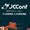 JCConf Taiwan 2015