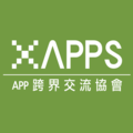XAPPS : 台灣App開發者社群 2016 尾牙 Party