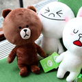 Line is developing a digital butler service