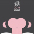 This Designer's Minimalist Year of the Monkey Poster Looks a Lot Like ... Something Else | Adweek