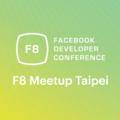 F8 Meetup Taipei