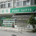 當柯文哲在說「郵局應該從地球消失」時,他在說什麼?