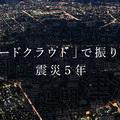 [日] 日本經濟新聞Visual Data