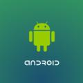 [簡] 你應該知道的那些 Android 小經驗