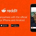 [繁] Reddit 終於推出自產的官方 App