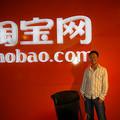 開放淘寶超商付款,將重創台灣電子商務!業者建議:金流、物流要同步控管