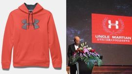Chinese Brand 'Uncle Martian' Knocks Off Under Armour