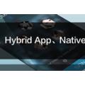[簡] 聊聊 Web App、Hybrid App 與 Native App 的設計差異