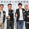 [繁] 8個月破千萬下載,黃立成17宣布獲中國樂體創投7.5億元投資