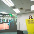 [談話] 亞洲矽谷產業政策全文