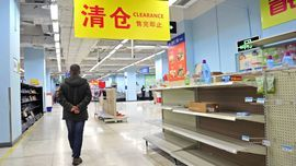 Wal-Mart Gives Up on China eComm