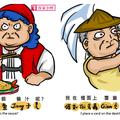別再衝粉絲了!臺灣吧行銷總監:透過 3 步驟,找對社群的關鍵指標!
