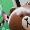 [英] Messaging app Line soars in largest tech IPO of the year - Jul. 14, 2016