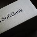 Softbank 購併 ARM,也許是 IoT 時代的真正序曲