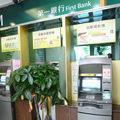 [繁] HITCON資安專家解密第一銀行ATM盜領事件:透過派送系統攻進一銀總部內網
