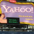 Verizon 收購 Yahoo 營運業務新聞稿