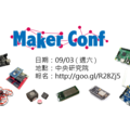 MakerConf 2016
