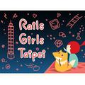 Rails Girls Taipei 7th