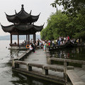 Chinese Takeovers Trigger Global Backlash Ahead of G-20 Summit - Bloomberg