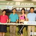 中華電信推運動直播平台 FIZIKO
