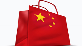 China is Now World's Largest Retail Market